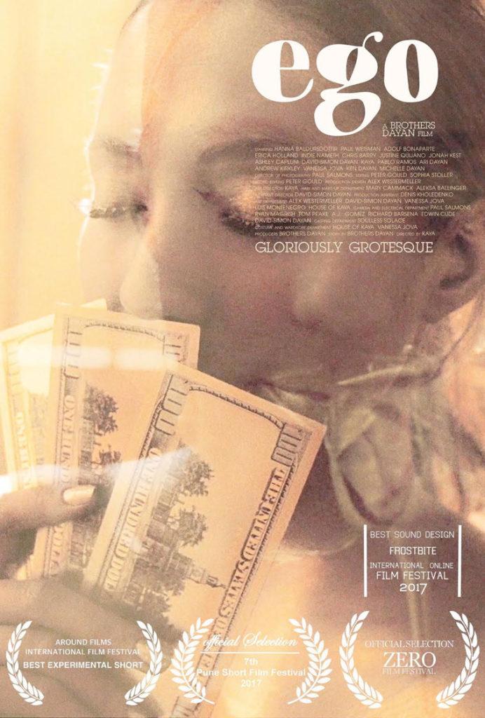 EGO - THE FILM